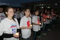 День памяти и скорби 2013, Фото: 17