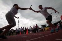 II этап «Спортивного марафона».1 августа 2015, Фото: 12