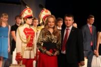 Городской бал медалистов-2014, Фото: 148