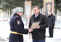 205 годовщина Внутренних войск МВД России, 25.03.2016, Фото: 14