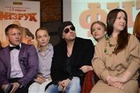 Дмитрий Нагиев стал физруком, Фото: 34