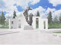 Московские архитекторы предложили концепции развития Тулы, Фото: 9