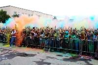 ColorFest в Туле. Фестиваль красок Холи. 18 июля 2015, Фото: 91