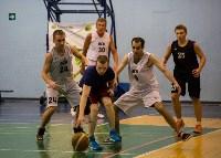 Тульская Баскетбольная Любительская Лига. Старт сезона., Фото: 62