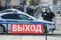 День города-2020 и 500-летие Тульского кремля: как это было? , Фото: 34