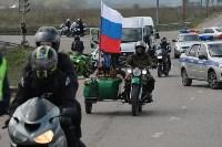 Открытие мотосезона в Новомосковске, Фото: 2