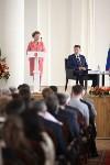 Совещание Министерства культуры РФ, Фото: 17