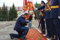 Дмитрий Глушенков простился со знаменем дивизии, Фото: 17