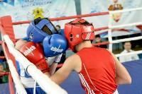 Турнир по боксу памяти Жабарова, Фото: 99