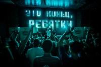 """Прощальная вечеринка в клубе """"Мята"""", Фото: 1"""