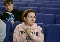 Мастер-класс по КВН, Фото: 7