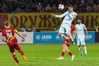 Арсенал - Зенит 0:5. 11 сентября 2016, Фото: 38