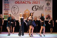 Миссис Тульская область - 2021, Фото: 200