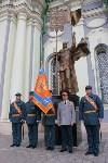 Проводы на пенсию Ришата Нуртдинова.9.10.2015, Фото: 19
