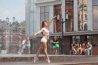 Уличные танцоры Тулы, Фото: 73