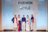 Фестиваль Fashion Style 2017, Фото: 191