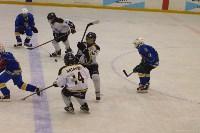 Международный детский хоккейный турнир EuroChem Cup 2017, Фото: 75