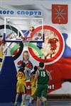 БК «Тула» дважды обыграл баскетболистов из Подмосковья, Фото: 2