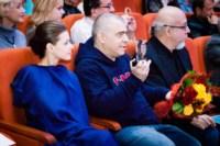 """Закрытие кинофестиваля """"Улыбнись, Россия!""""-2014, Фото: 28"""