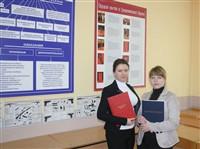 Московский Университет имени С.Ю.Витте, Фото: 2
