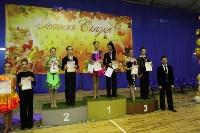 Танцевальный турнир «Осенняя сказка», Фото: 149