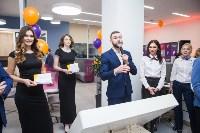 Открытие бизнес-офиса «Ростелеком» , Фото: 37
