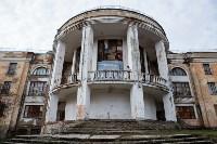 Город Липки: От передового шахтерского города до серого уездного населенного пункта, Фото: 118