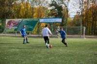 1/2 финала Кубка «Слободы» по мини-футболу 2014, Фото: 29