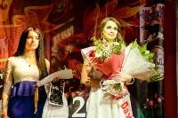 Мисс Казанова - 2015, Фото: 117