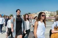 В Туле более 2500 учащихся вузов и колледжей посвятили в студенты, Фото: 37