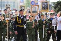 Бессмертный полк в Туле, Фото: 13