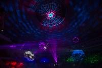 Открытие тульского цирка, Фото: 72