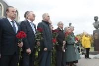 Открытие бюста Николаю Афанасьеву, Фото: 26