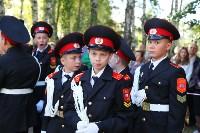 Принятие присяги в Первомайском кадестком корпусе, Фото: 4