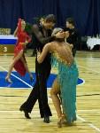 Жизнь в танце, Фото: 6