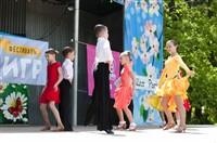 Фестиваль дворовых игр, Фото: 69