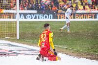Арсенал - ЦСКА, Фото: 151