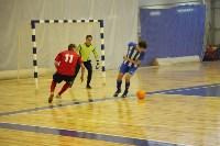Чемпионат Тульской области по мини-футболу., Фото: 23