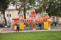 Публичная приёмка Кремлёвского сквера, Фото: 16