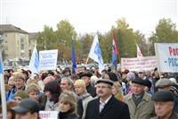 Митинг на площади Искусств, Фото: 11