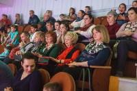Тульским пенсионеркам на 8 Марта подарили поход в цирк, Фото: 30