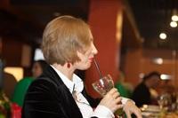 Открытие Hardy Bar, Фото: 1