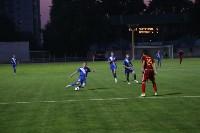 «Энергомаш» Белгород - «Арсенал-2» Тула - 2:2., Фото: 24