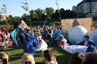 Закрытие фестиваля Театральный дворик, Фото: 101