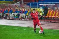 Сборная России против сборной Гибралтара, Фото: 91