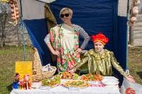 Фестиваль Сад Палисад луковый расклад, Фото: 29