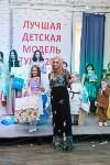 Лучшая модель Тулы - 2018, Фото: 156