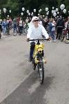 Велопарад в Туле, Фото: 64