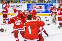 Новомосковская «Виктория» - победитель «Кубка ЕвроХим», Фото: 101