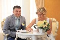 День семьи, любви и верности во Дворце бракосочетания. 8 июля 2015, Фото: 10